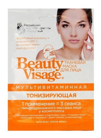 Fitocosmetics Beauty Visage Maseczka na tkaninie multiwitaminowa  25ml